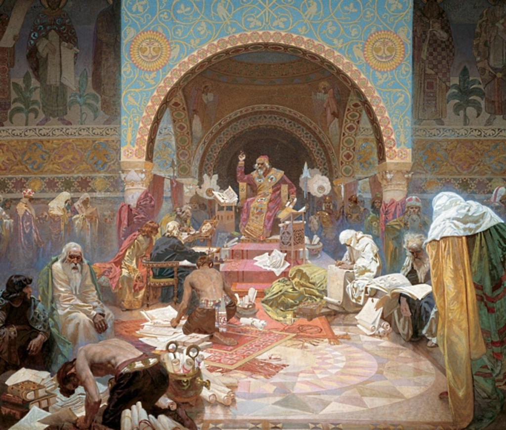 "Alfons Maria Mucha. Bulgarian Tsar Simeon: The Founder of Slavonic Literature (from the cycle, ""The Slavonic Epic"", nr 4). 1923"