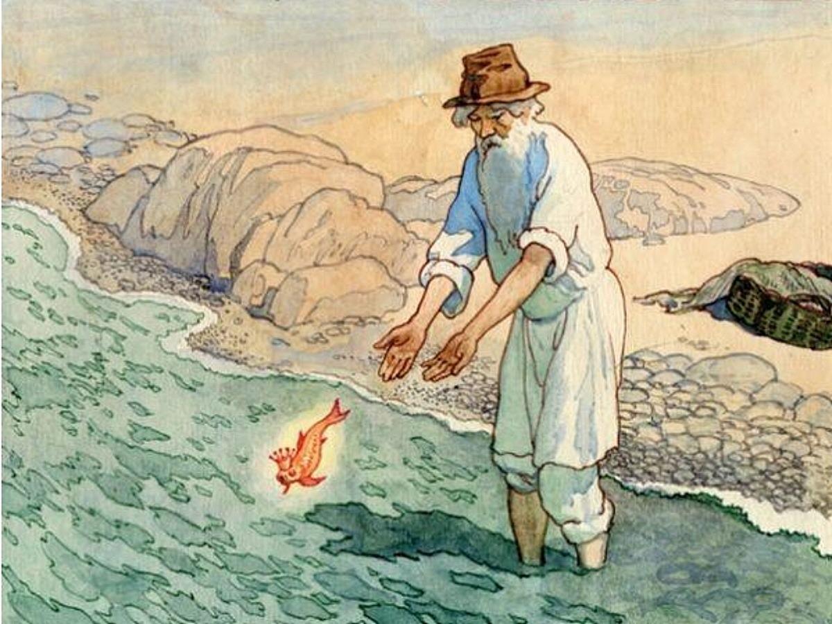 Omaž ribolovcu i ribolovu - Page 5 00-boris-dekhteryov-the-tale-of-the-fisherman-and-the-fish-1951