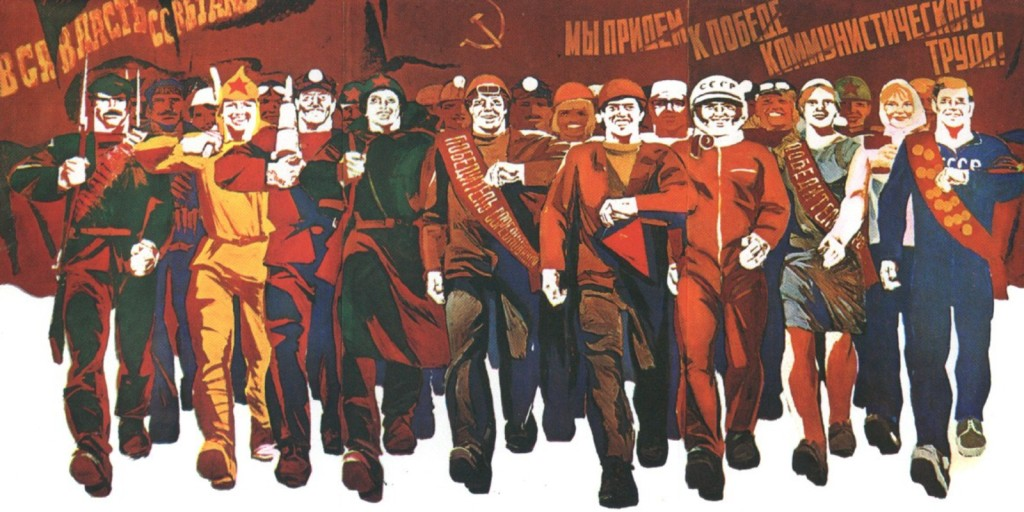 00 Unknown  Artist. We're Coming to the Victory of Communist Labour. 1970s