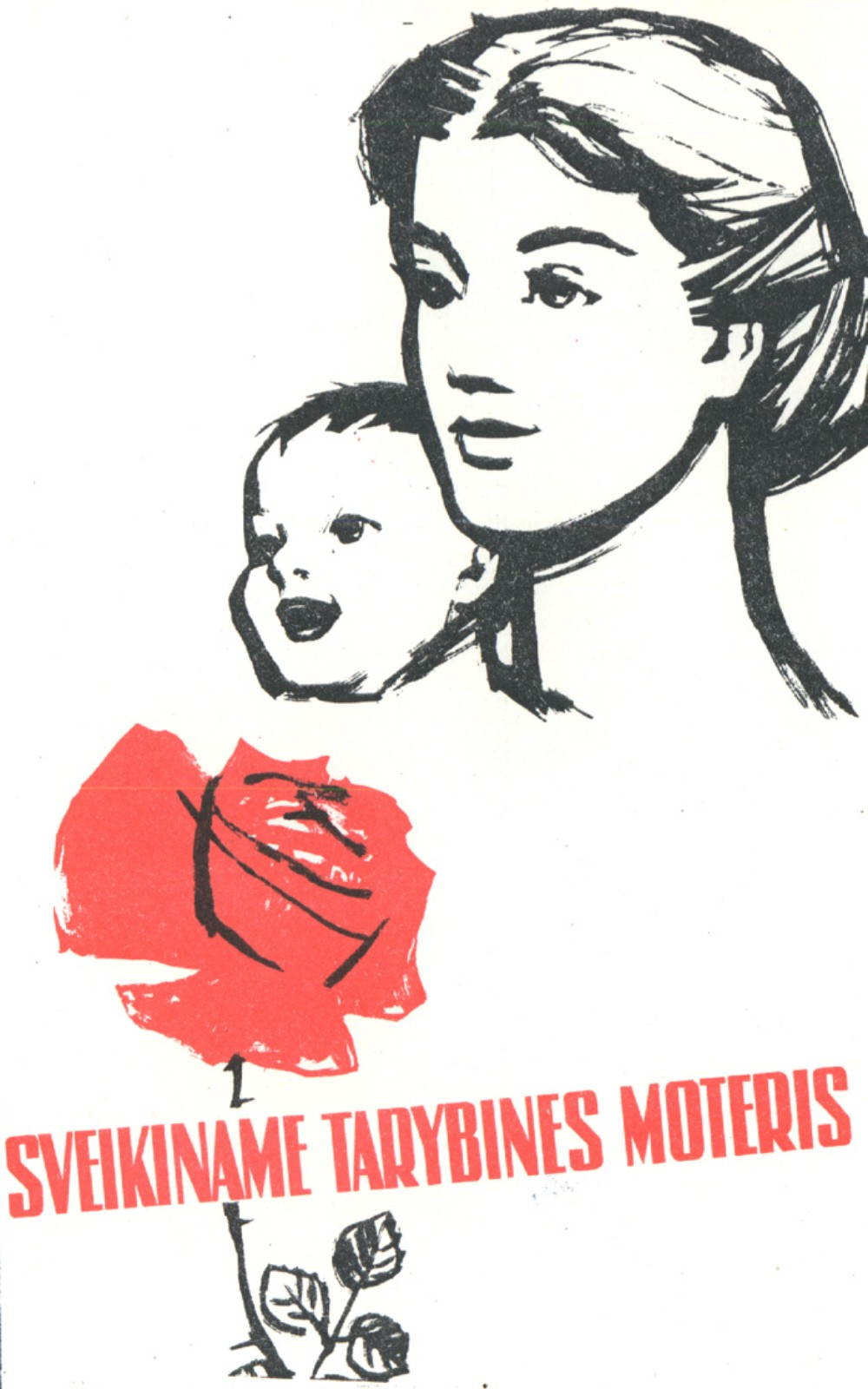 00 Unknown Artist. Our Greetings to All Mothers. Lithuanian SSR. 1960s