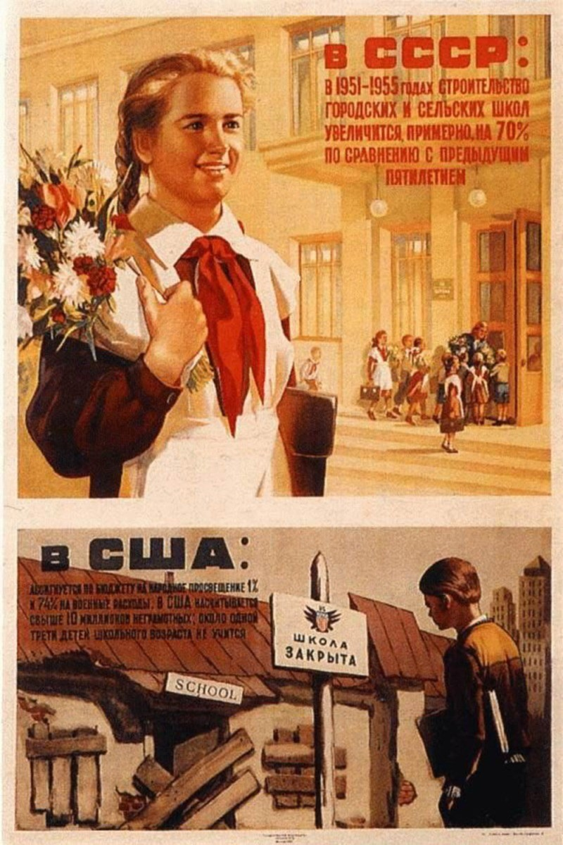 00 Unknown Artist. Schools in  the USSR... in the USA. 1960